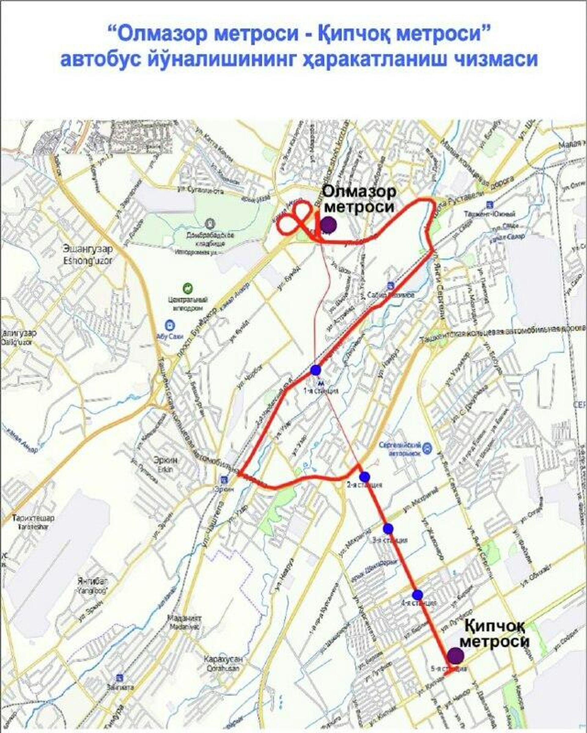 25 сентября будет закрыт отрезок метро в Ташкенте - Sputnik Узбекистан, 1920, 23.09.2021
