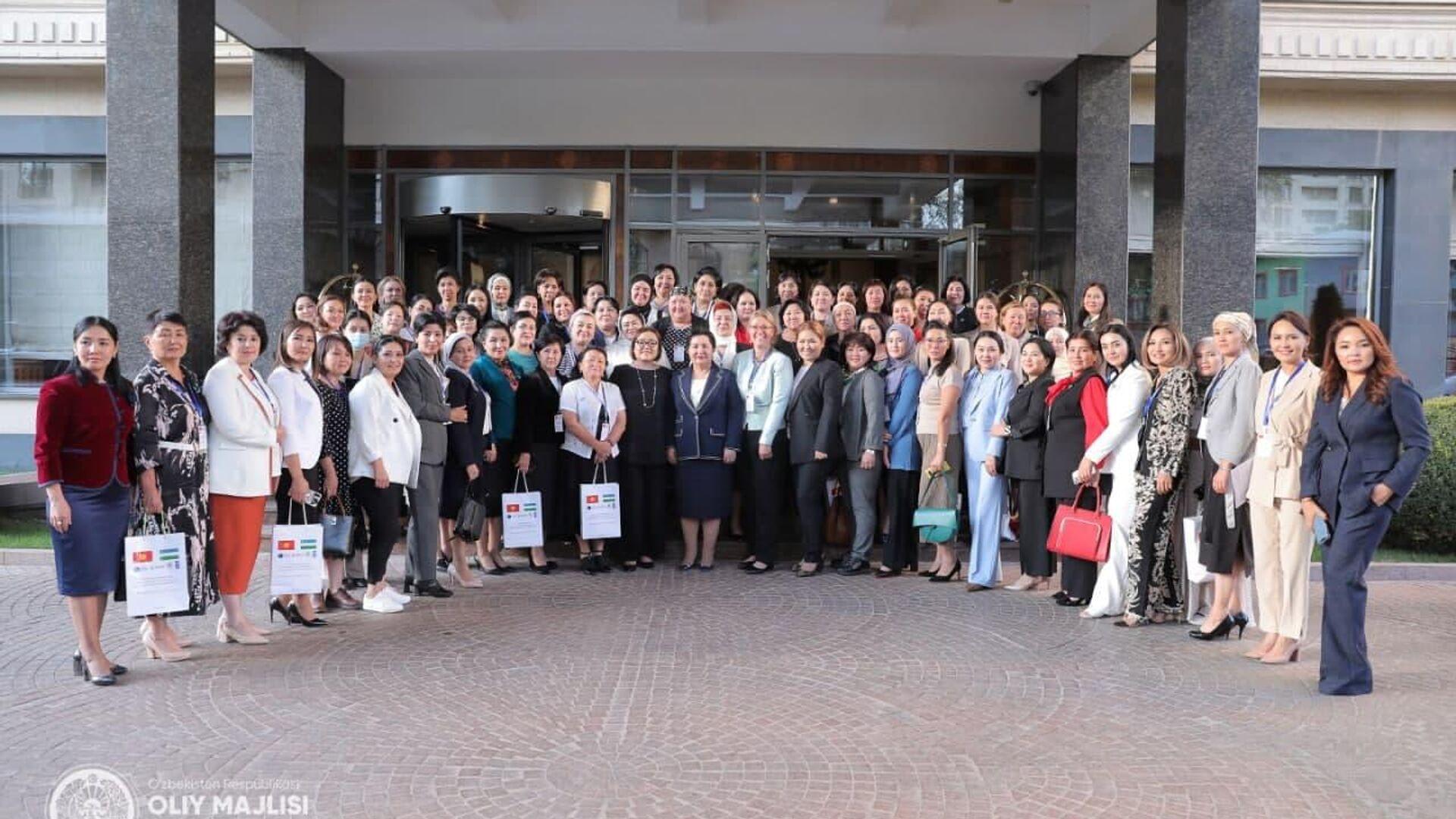 Встреча женщин-предпринимателей Узбекистана и Кыргызстана - Sputnik Ўзбекистон, 1920, 23.09.2021