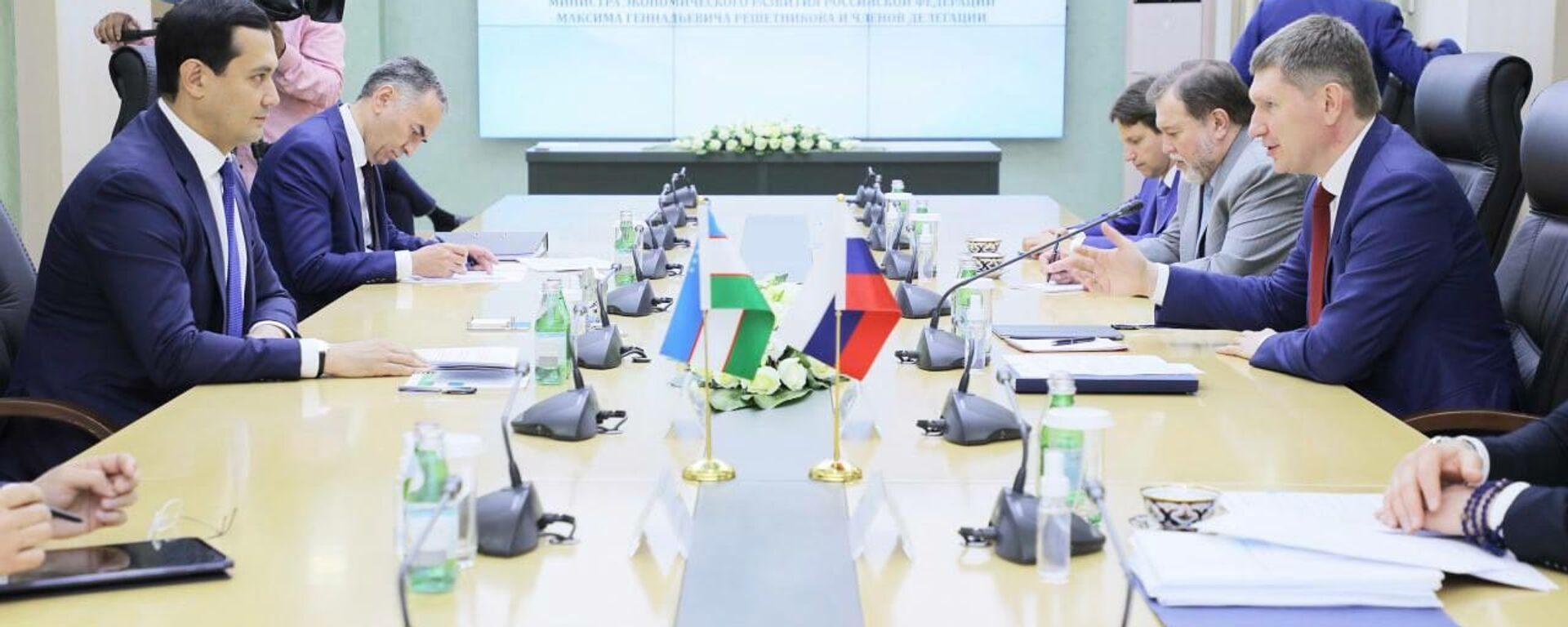 В Ташкенте состоялась встреча сопредседателей Узбекско-Российской Межправительственной комиссии (МПК) по экономическому сотрудничеству - Sputnik Ўзбекистон, 1920, 27.09.2021
