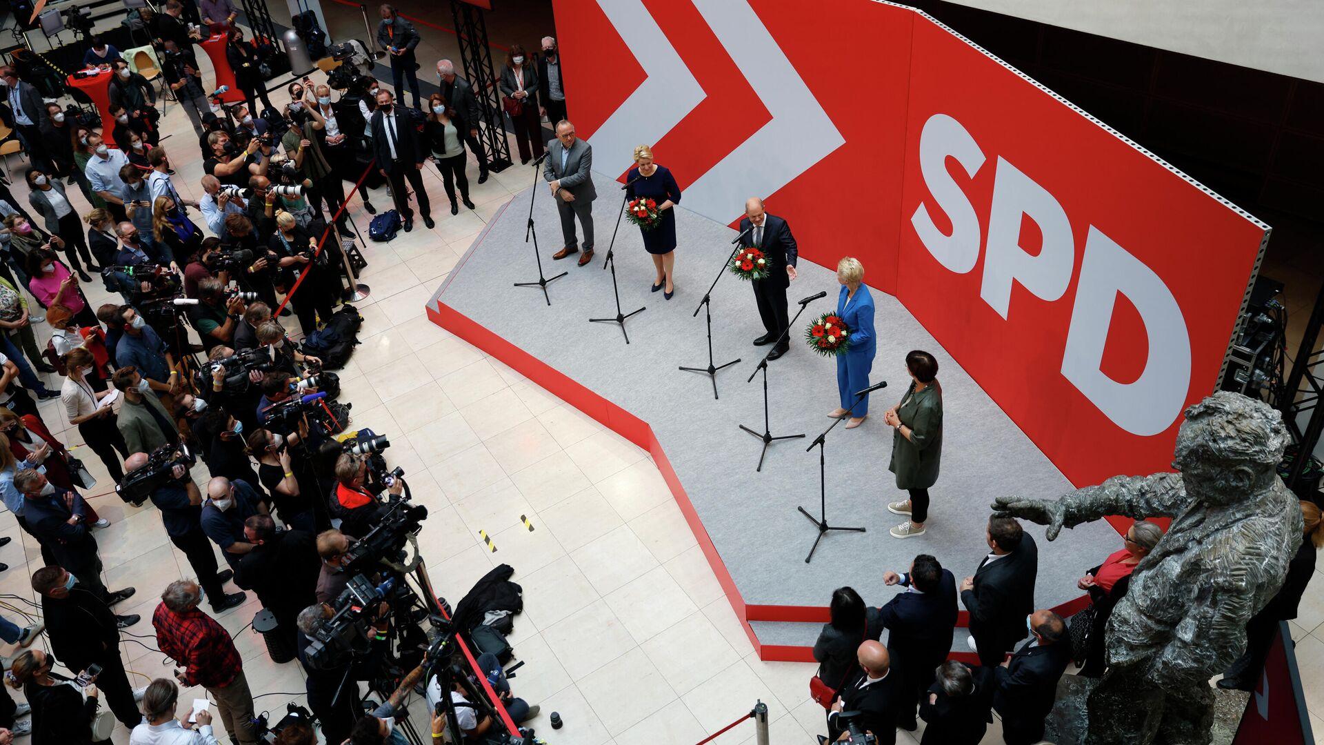 Выступление лидеров Социал-Демократическая партии Германии после выборов - Sputnik Узбекистан, 1920, 28.09.2021