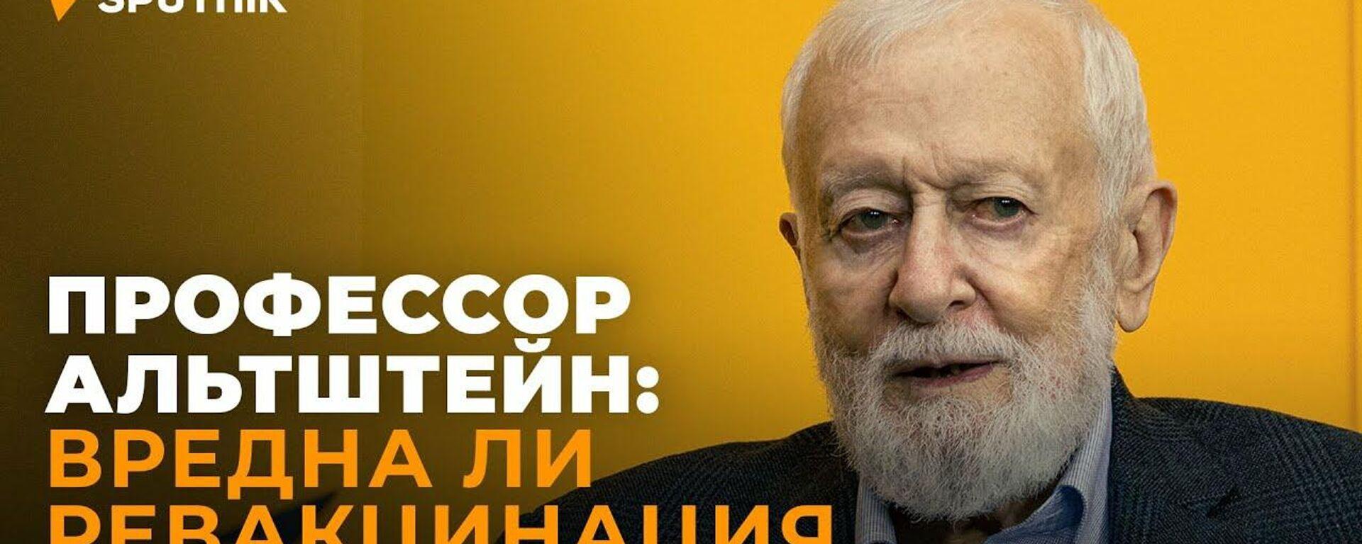 Известный вирусолог рассказал, что может быть страшнее коронавируса - Sputnik Узбекистан, 1920, 29.09.2021