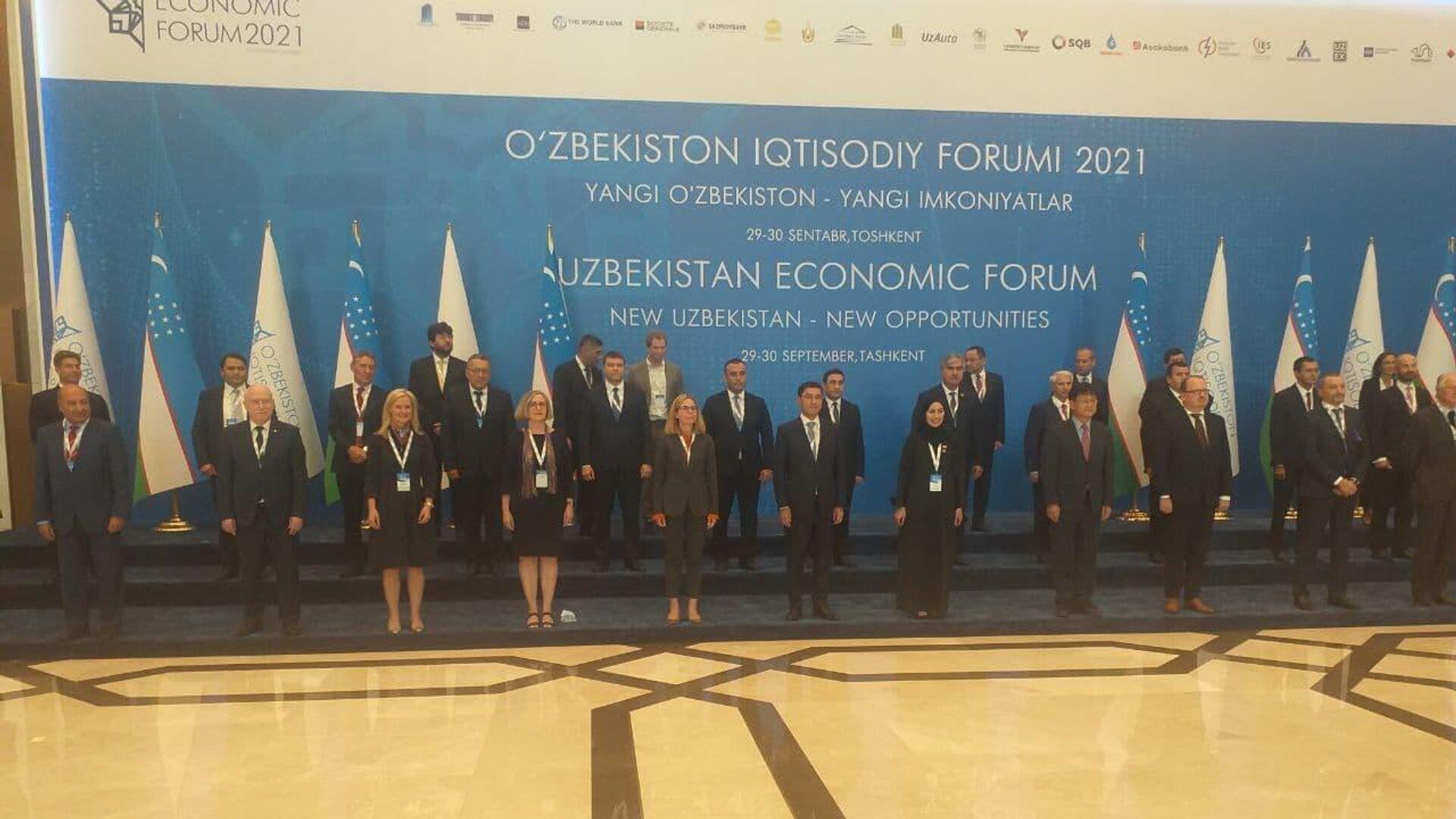 Ekonomicheskiy forum v Tashkente - Sputnik Oʻzbekiston, 1920, 29.09.2021