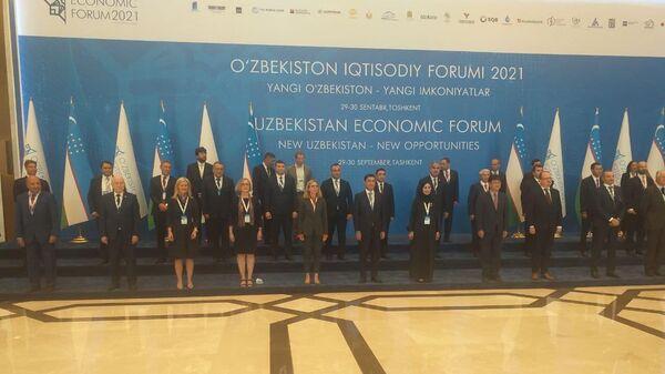 Экономический форум в Ташкенте - Sputnik Ўзбекистон