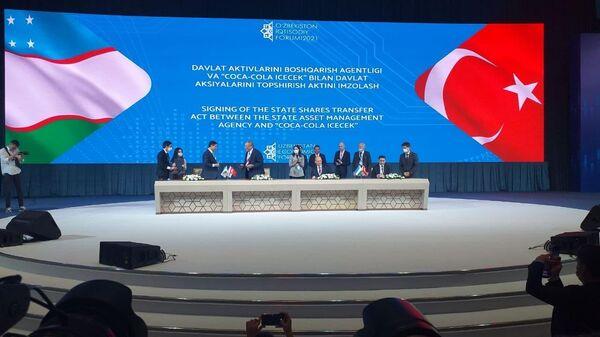 Ташкентский Экономический форум -2021 - Sputnik Ўзбекистон