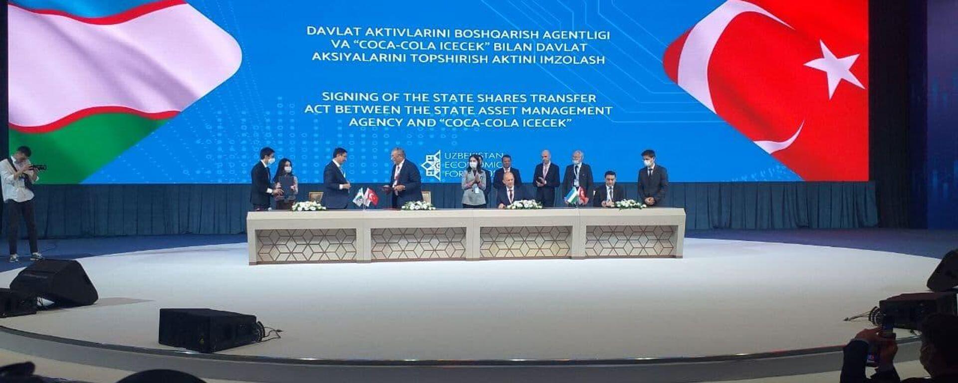 Tashkentskiy Ekonomicheskiy forum -2021 - Sputnik Oʻzbekiston, 1920, 29.09.2021