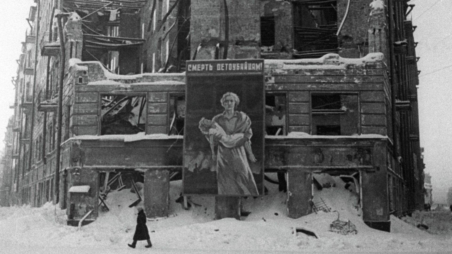 Разрушенный жилой дом на Лиговском проспекте в результате бомбежки Ленинграда. - Sputnik Узбекистан, 1920, 30.09.2021