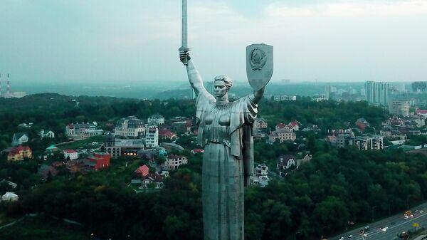 Монумент Родина-мать в Киеве - Sputnik Узбекистан