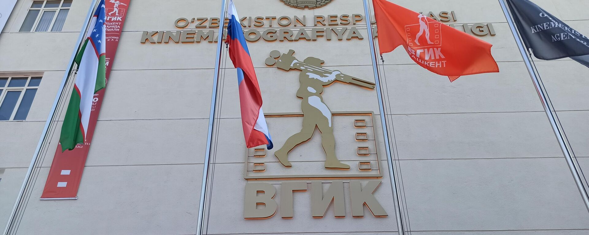 Филиал ВГИКа в Ташкенте - Sputnik Узбекистан, 1920, 01.10.2021