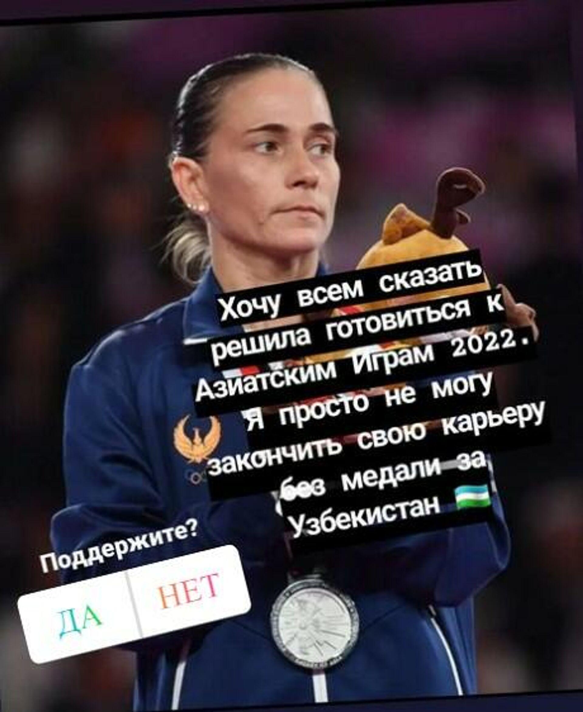 Оксана Чусовитина возвращается в большой спорт - Sputnik Узбекистан, 1920, 01.10.2021