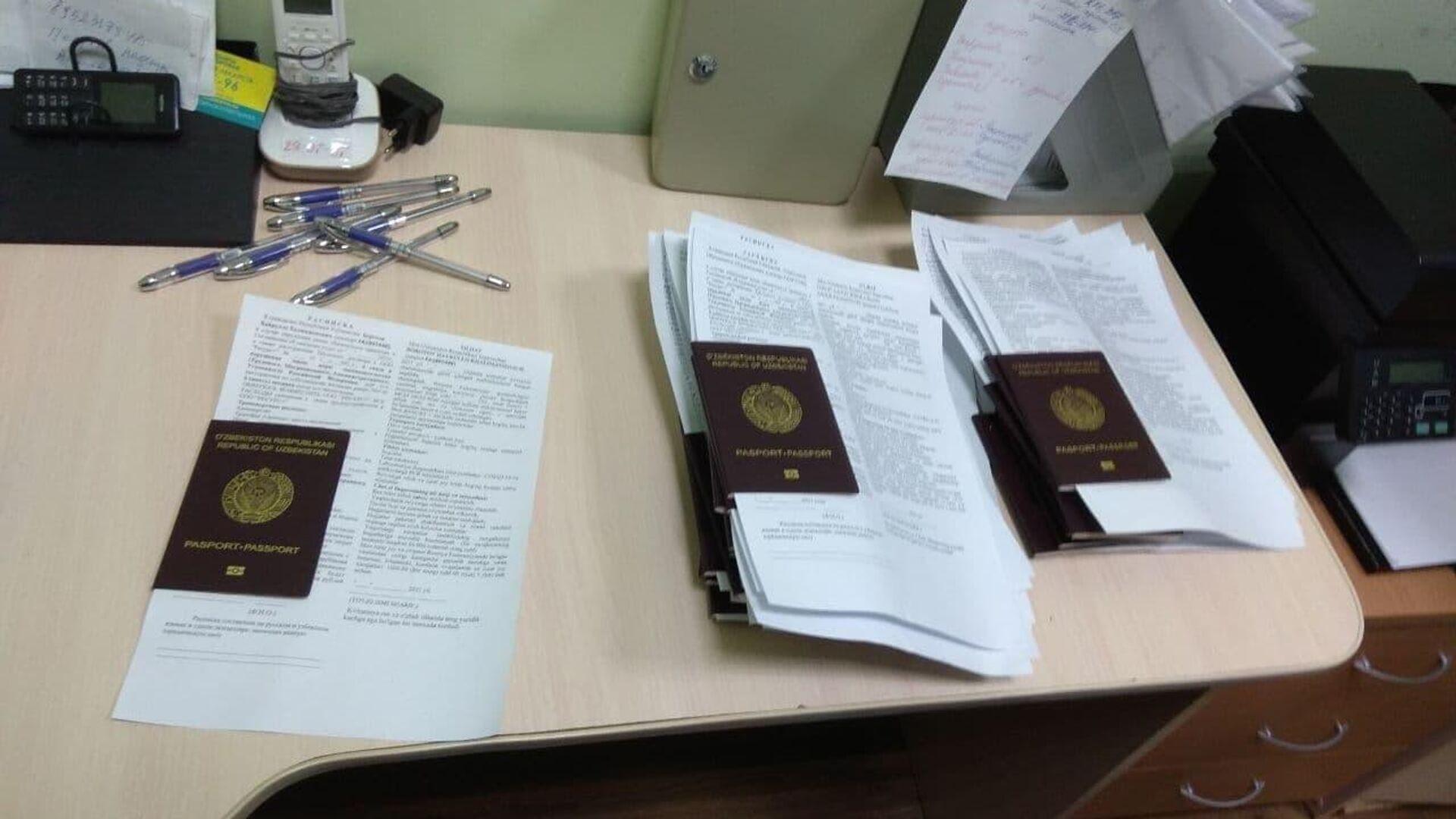 В Перми мигрантам, у которых работодатель забрал паспорта, была оказана помощь - Sputnik Ўзбекистон, 1920, 02.10.2021