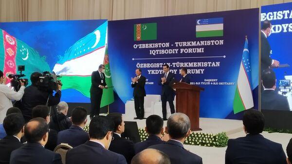 Узбекско-туркменский форум в Ташкенте - Sputnik Узбекистан