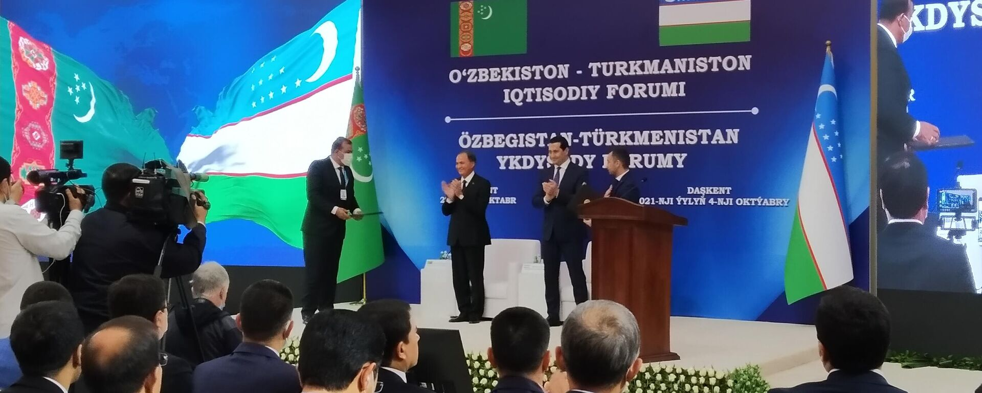 Узбекско-туркменский форум в Ташкенте - Sputnik Ўзбекистон, 1920, 04.10.2021