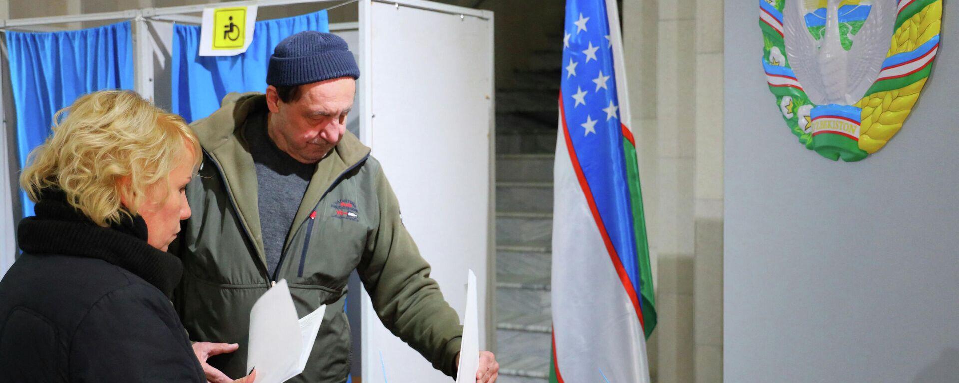 Голосование на избирательном участке в Узбекистане - Sputnik Узбекистан, 1920, 04.10.2021
