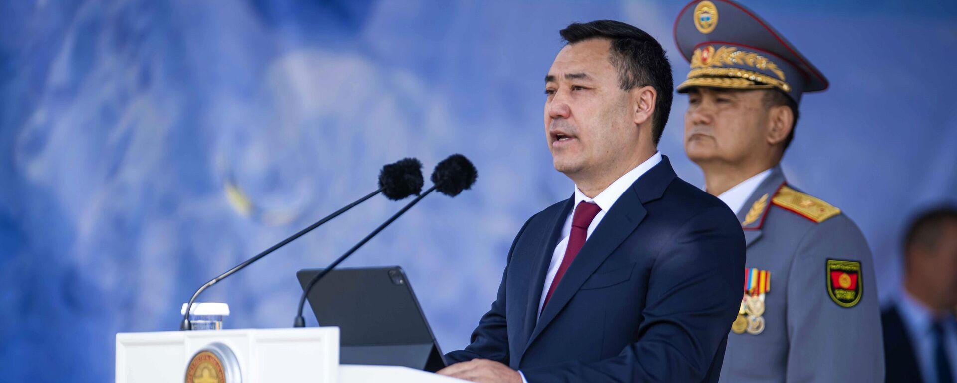 Президент Киргизии Садыр Жапаров  - Sputnik Ўзбекистон, 1920, 05.10.2021