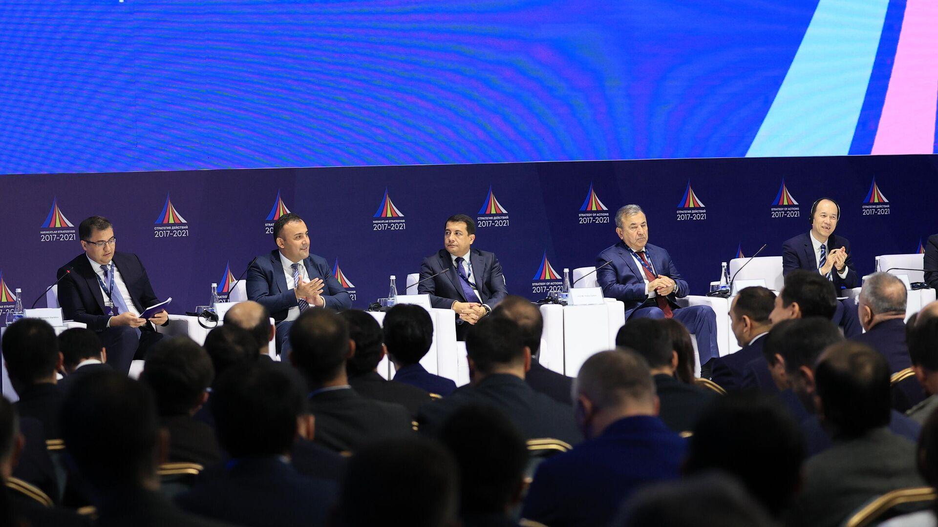 Международная конференция Узбекистан: стремительные реформы за пять лет - Sputnik Узбекистан, 1920, 06.10.2021