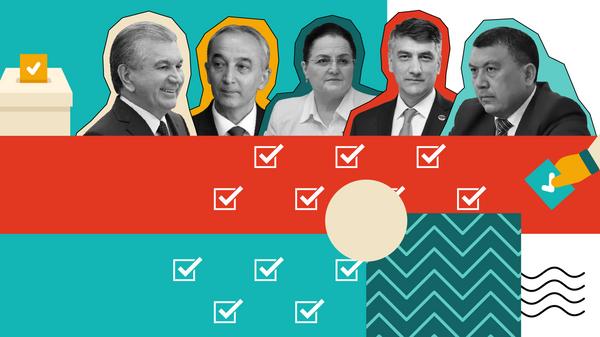 Prezidentskiye vыborы v Uzbekistane - Sputnik Oʻzbekiston