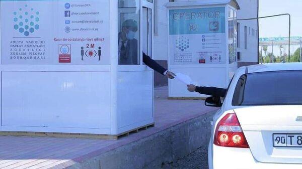 V Urgenche zapuщen servis DXM drive - Sputnik Oʻzbekiston