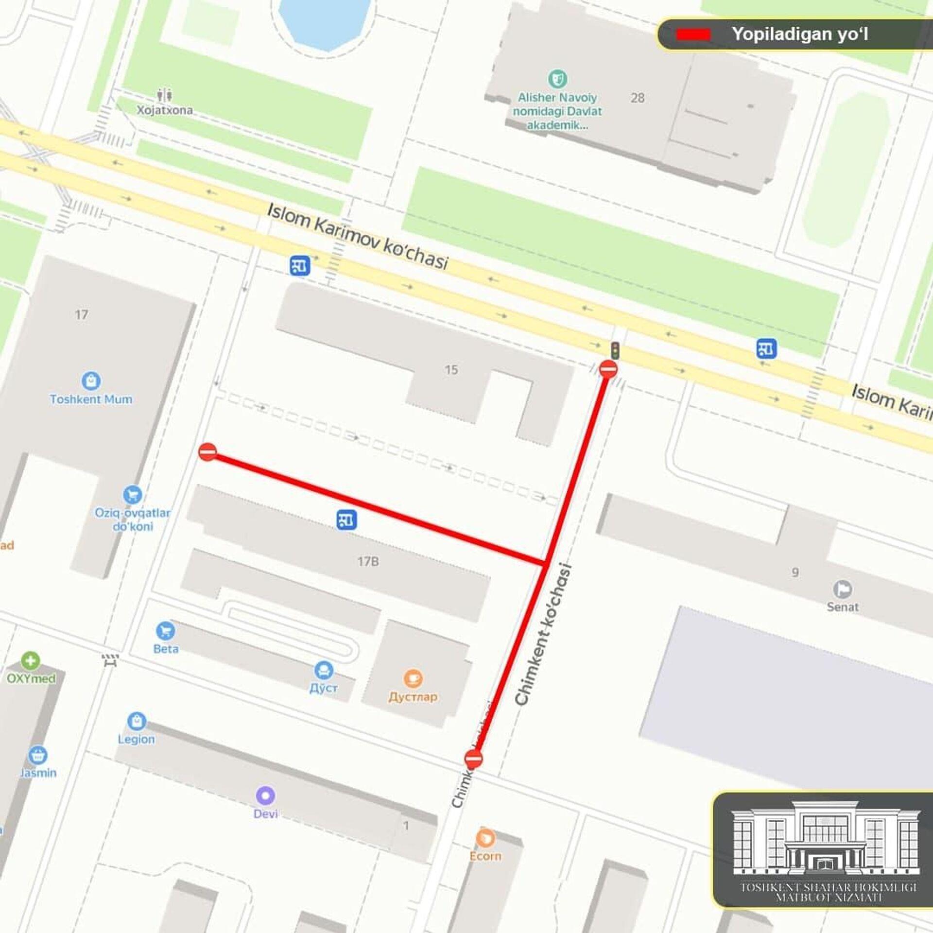 Одна из дорог Ташкента будет закрыта на несколько недель - Sputnik Узбекистан, 1920, 07.10.2021