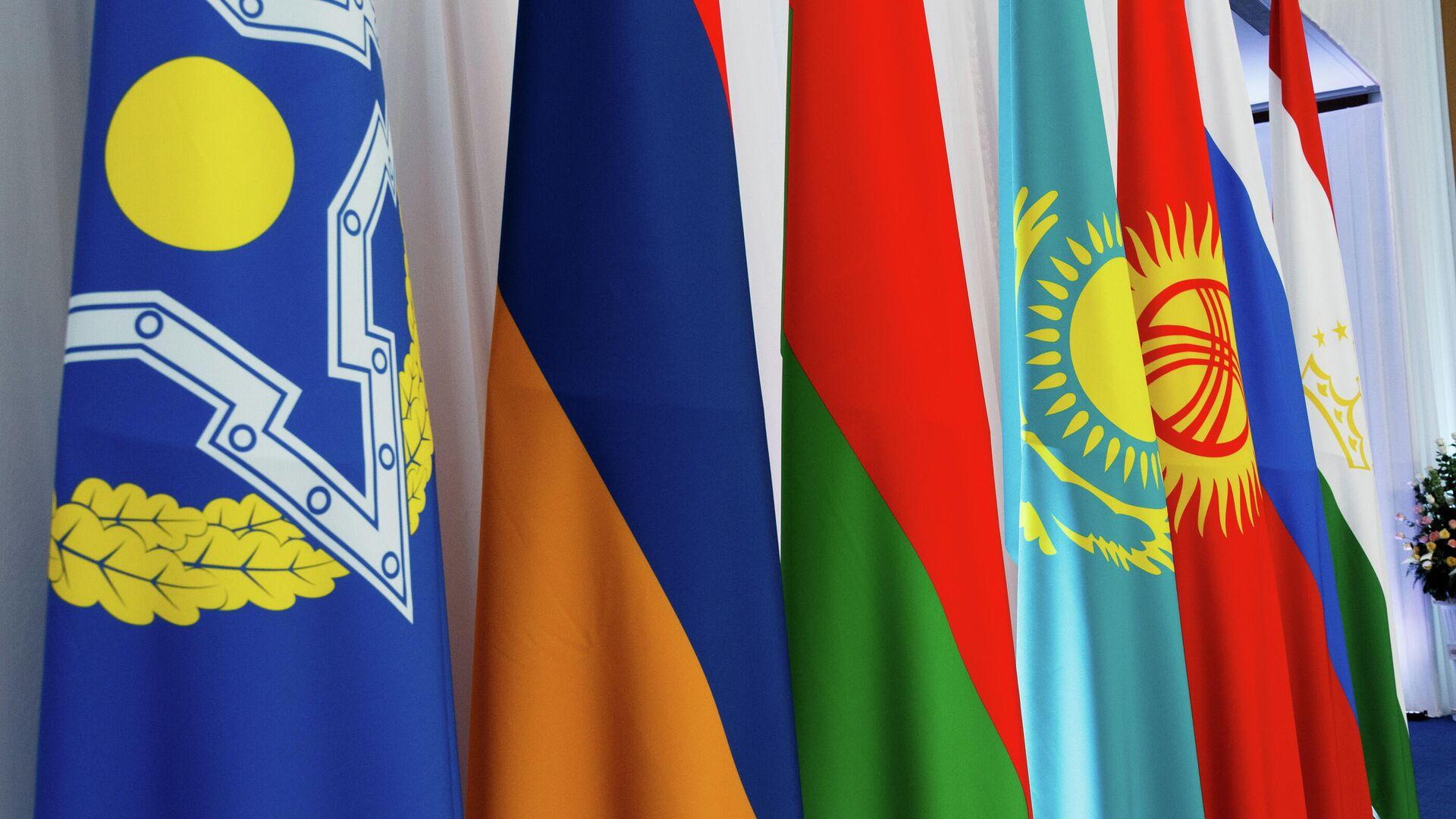Флаги стран-участниц совместного заседания Совета министров иностранных дел, Совета министров обороны и Комитета секретарей советов безопасности ОДКБ - Sputnik Узбекистан, 1920, 08.10.2021