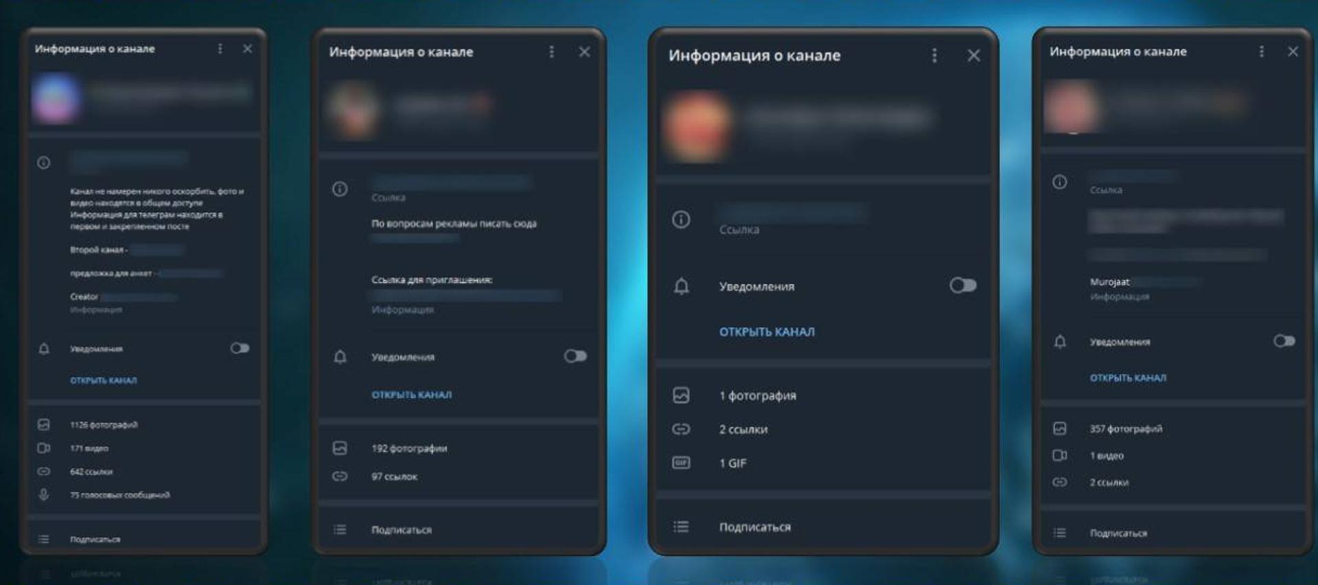 Telegram-каналы, которые удалось вычислить МВД РУз - Sputnik Узбекистан, 1920, 08.10.2021