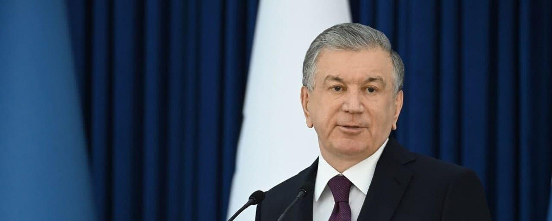 Президент Узбекистана Шавкат Мирзиёев - Sputnik Узбекистан, 1920, 11.10.2021