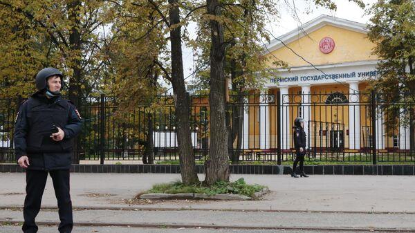 Стрельба в университете в Перми - Sputnik Узбекистан