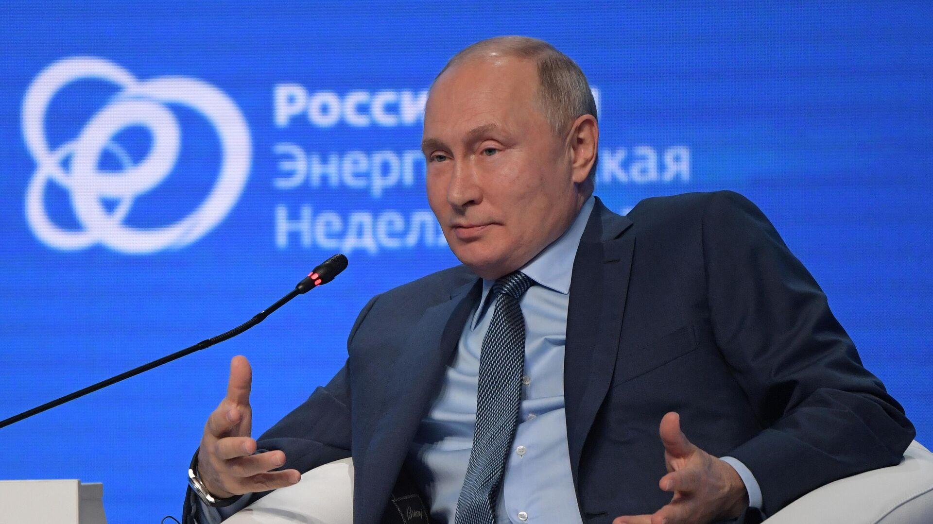 Президент РФ Владимир Путин  - Sputnik Узбекистан, 1920, 13.10.2021