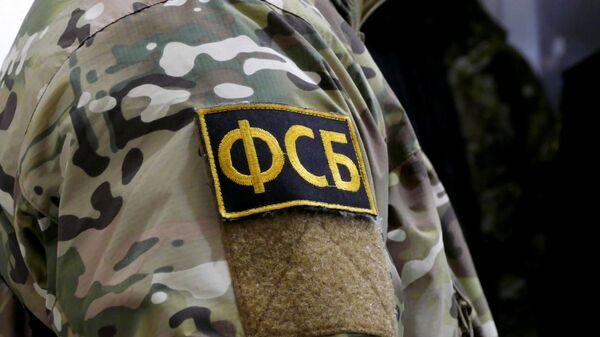 Нашивка на форме сотрудника ФСБ РФ - Sputnik Узбекистан