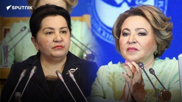 О чем говорили на встрече Танзила Нарбаева и Валентина Матвиенко на полях женского форума - Sputnik Узбекистан