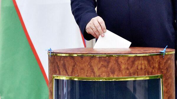 Выборы в Узбекистане - Sputnik Узбекистан