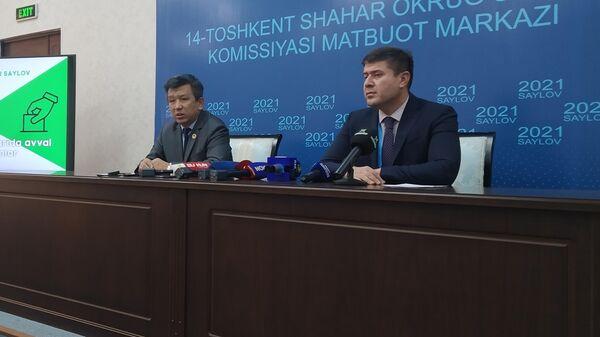 В ЦИК рассказали об организации предстоящих выборов президента Узбекистана - Sputnik Узбекистан