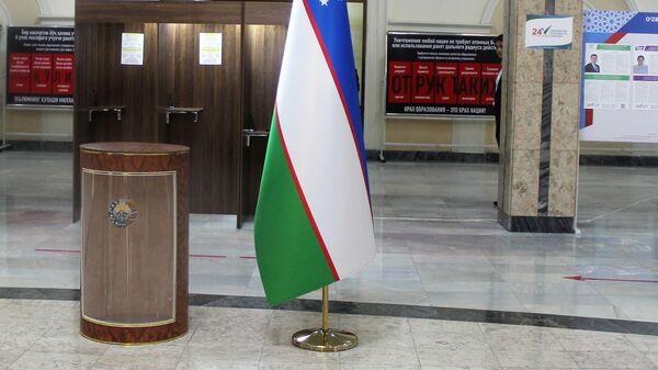 Подготовка к основному дню голосования на выборах президента Узбекистана - Sputnik Узбекистан