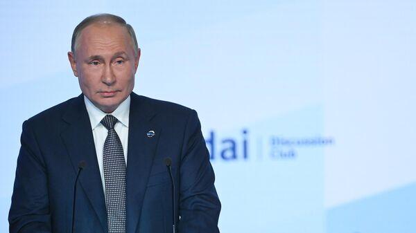 Президент РФ Владимир Путин выступает на пленарной сессии XVIII ежегодного заседания Международного дискуссионного клуба Валдай. - Sputnik Узбекистан