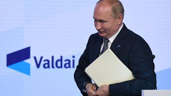 Президент РФ В. Путин принял участие в заседании клуба Валдай - Sputnik Узбекистан