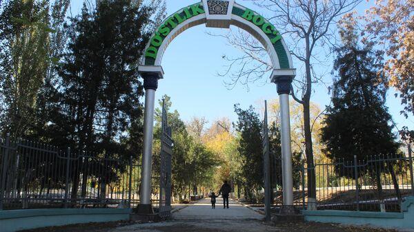 В Ташкенте открылся обновленный парк Дружбы - Sputnik Узбекистан