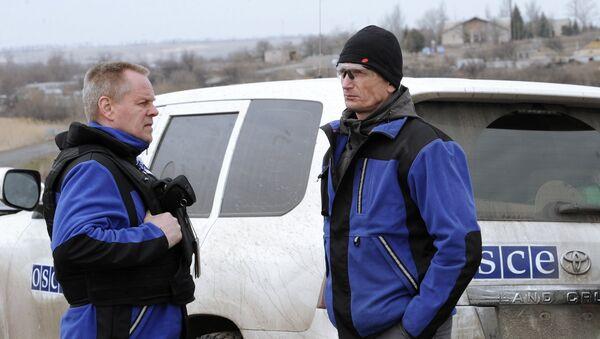 ОБСЕ проконтролировало места отвода артиллерии в Донецкой области - Sputnik Ўзбекистон