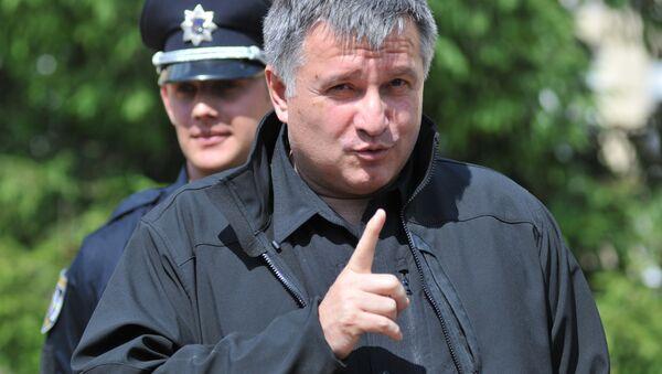 Министр внутренних дел Украины Арсен Аваков - Sputnik Узбекистан