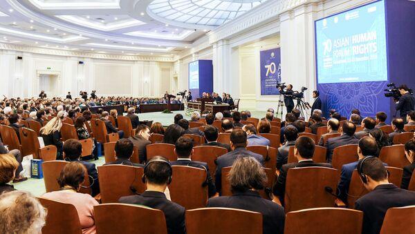 Азиатский форум по правам человека в Самарканде  - Sputnik Ўзбекистон