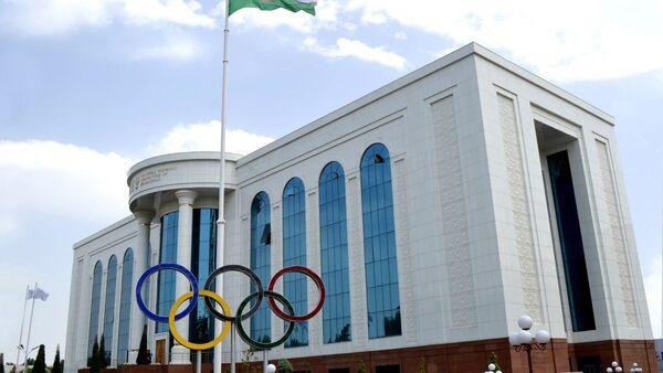 Национальный олимпийский комитет Узбекистана - Sputnik Ўзбекистон