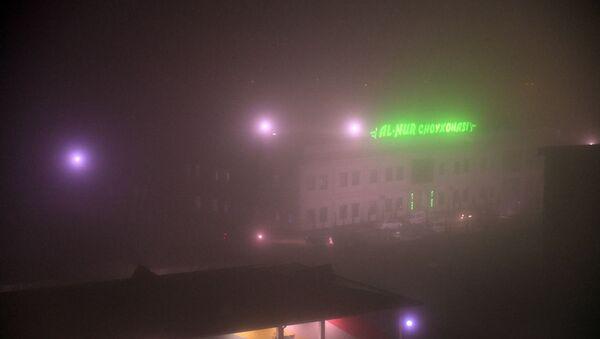 Туман в Ташкенте - Sputnik Ўзбекистон