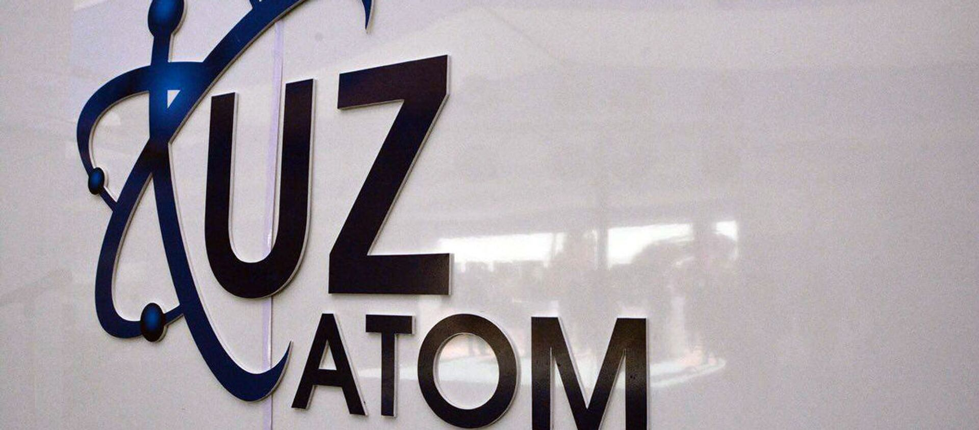 Логотип корпорации Узатом - Sputnik Ўзбекистон, 1920, 21.10.2019