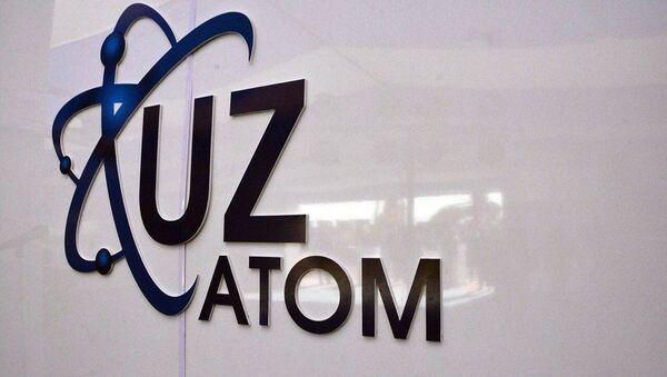 Логотип корпорации Узатом - Sputnik Узбекистан