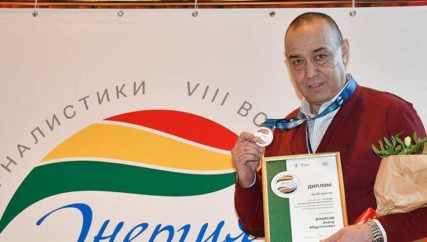 Anvar Ilyasov - uzbekskiy sportivnыy fotograf - Sputnik Oʻzbekiston