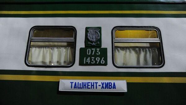 Elektropoyezd Tashkent - Xiva - Sputnik Oʻzbekiston
