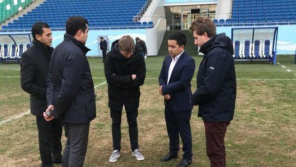 Predstaviteli FIFA na stadione Milliy - Sputnik Oʻzbekiston