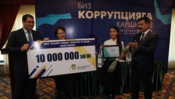 Vrucheniye sertifikata shkole №3 Chustskogo rayona Namanganskoy oblasti - Sputnik Oʻzbekiston