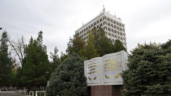 Здание Национального университета Узбекистана имени Мирзо Улугбека в Ташкенте. - Sputnik Ўзбекистон