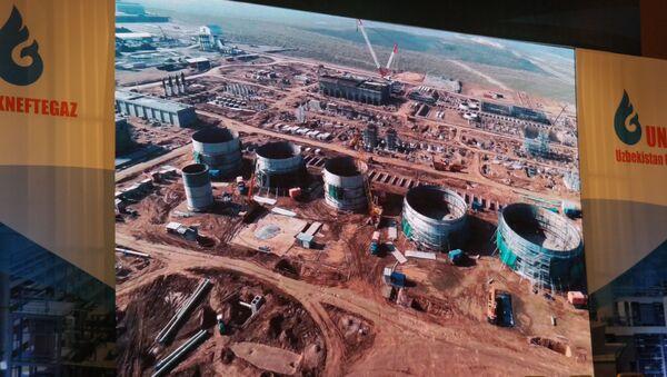 Узбекнефтегаз реализует крупный инвестиционный проект Uzbekistan GTL - Sputnik Ўзбекистон