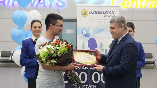 Uzbekistan Airways перевезла трехмиллионного пассажира - Sputnik Ўзбекистон