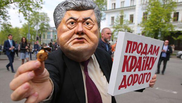 Участники протестной акции против действующего президента Украины Петра Порошенко у здания Администрации президента в Киеве - Sputnik Ўзбекистон